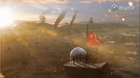 """The People's Republic of China's flag is raised in a scene from """"Island Battle,"""" an animated clip by Chinese Internet giant Tencent. (Screen shot/Tencent)"""