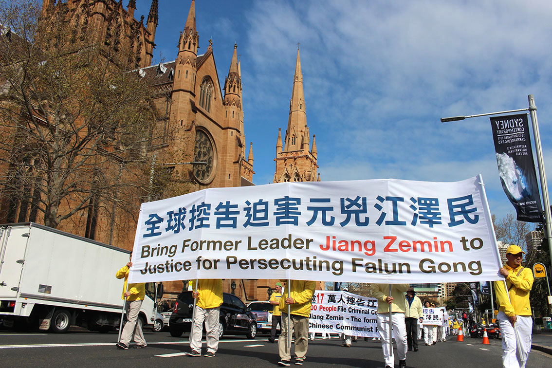 Persecuted Group Holds Rally to Support Lawsuits Against Former Chinese Leader
