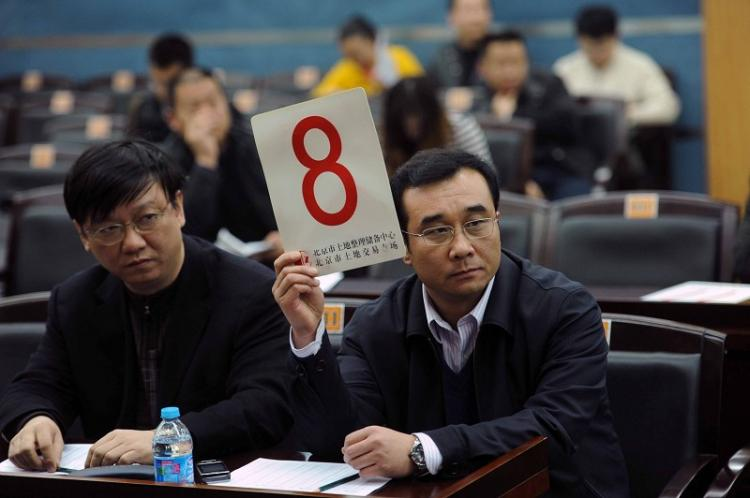 A land auction in Beijing on March 8. (The Epoch Times Archive   )