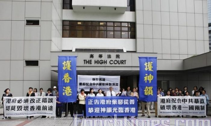 Supporters of Shen Yun protest Hong Kong government for refusing to grant Shen Yun technical staff visas in 2010. (Li Ming/Epoch Times)