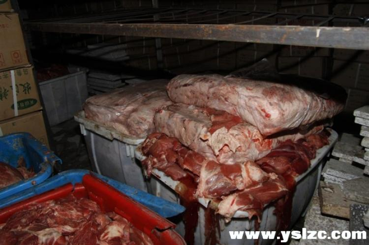 Pork, labeled as Qingzhen (kosher) goat meat.  (Internet photo)