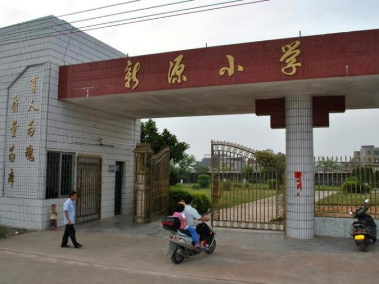 Xinyuan Public Elementary School in Dongyuan County, Guangdong Province, where the children of the forced internal migrants study.  (Provided by interviewee)