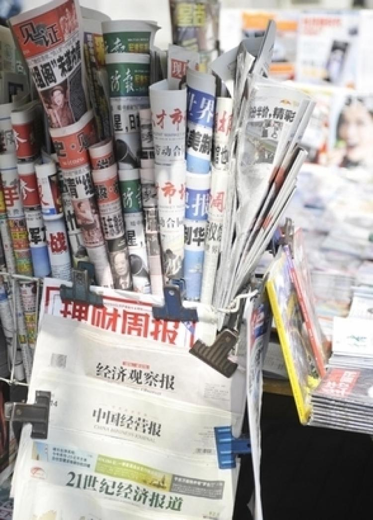 Newspaper stand on the street of Beijing. (AFP/Getty Images)