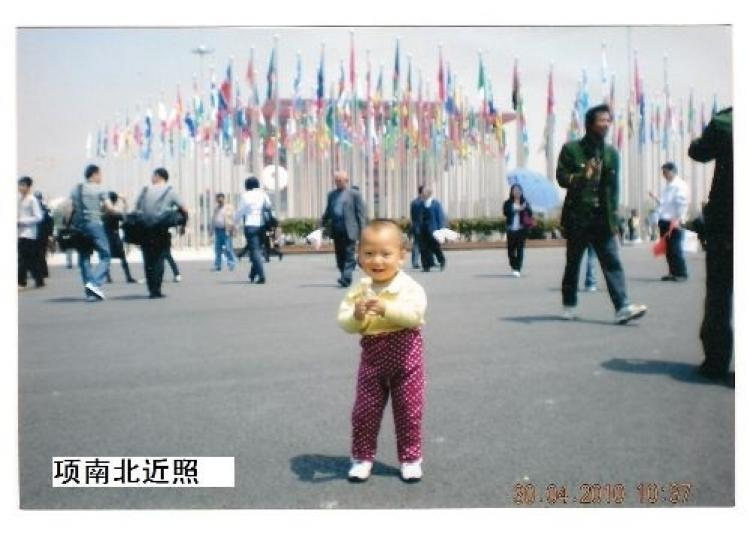 Eighteen-month old Xiang Nanbei was locked in a black jail with his petitioner parents for 81 days where he suffered from malnutrition. The family was released the day after the World Expo in Shanghai ended.  (Courtesy of Du Qingyan)