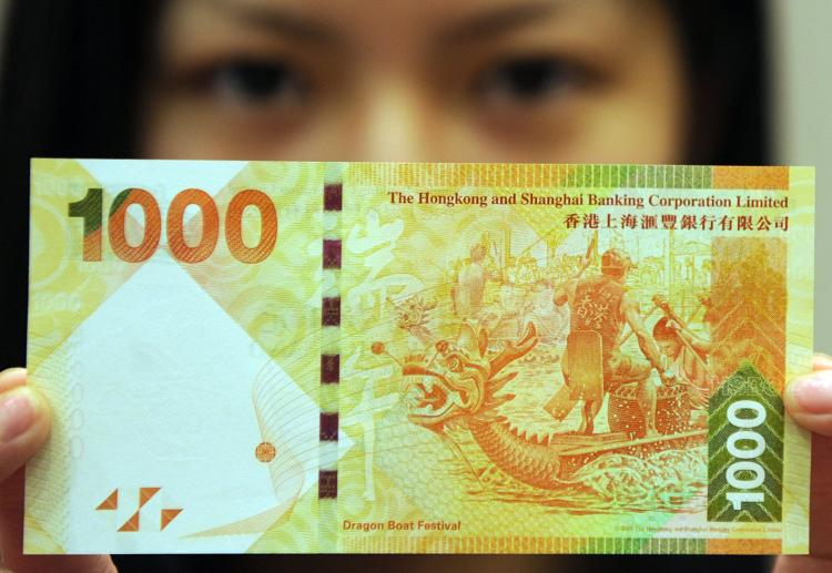 The new 1000 HKD banknote.  (Mike Clarke/AFP/Getty Images )