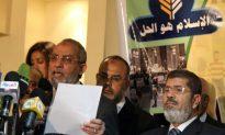 Senior Muslim Brotherhood Leaders Join 72 Others on Death Row