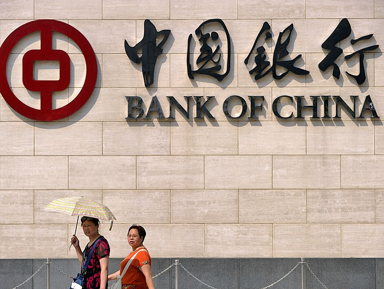 Two pedestrians walk in front of the Bank of China in Beijing in 2010. The Bank of China is involved in the latest lawsuit in which Israeli terror victims are suing the bank for being complicit in the funding of terrorist groups. (Liu Jin/AFP/Getty Images)
