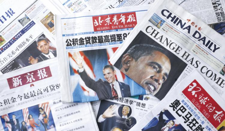 For the first time ever, mainland China's general public decides on their own annual news awards. (Getty Images)