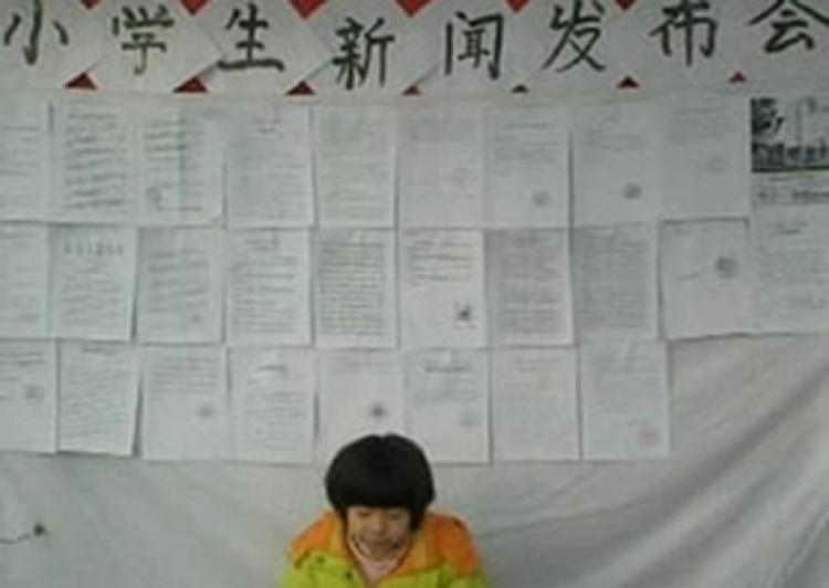 Willa, an elementary student from eastern China's Kunshan, Jiangsu province, is probably the youngest press spokesperson in the history. The background scene of the press conference is decorated with court indictments and judgments. At the top is 'Press Conference Held by An Elementary Student.' (Courtesy of a Chinese blogger)
