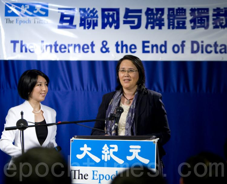 General Editor of DJY (Chinese Epoch Times), Guo Jun,speaking at the seminar on 'The Internet and the End of Dictatorship' held in San Francisco on Feb. 22. (Ma Youzhi/The Epoch Times)