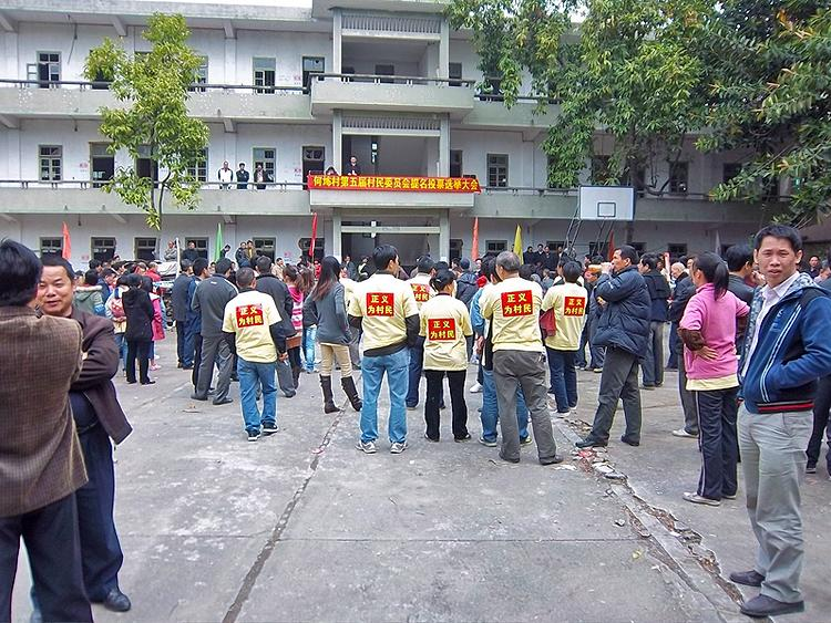 Fifth village committee members' election at Hebu Village, Jianggao Town, Guangdong Province, March 26. (Provided by locals)