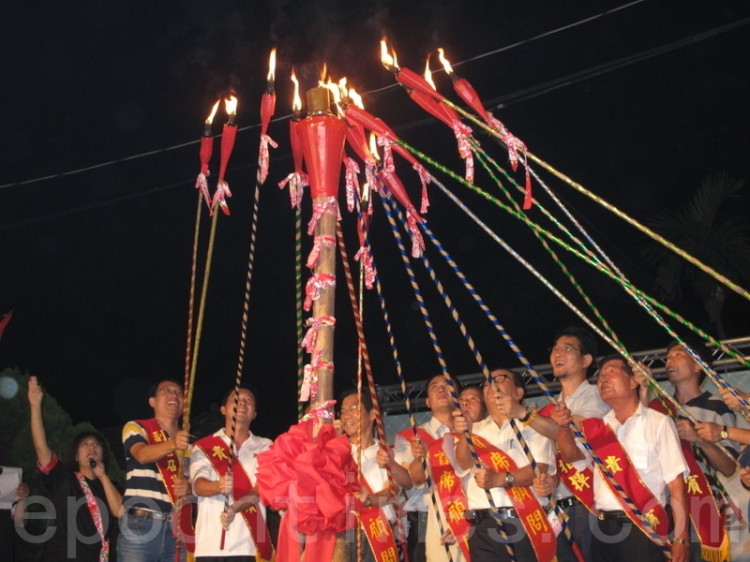 Distinguished guests light the main torch and kick off the Hakka-style Mid-Autumn night excursion in Yunlin County, Taiwan. (Liao Suzhen/The Epoch Times)