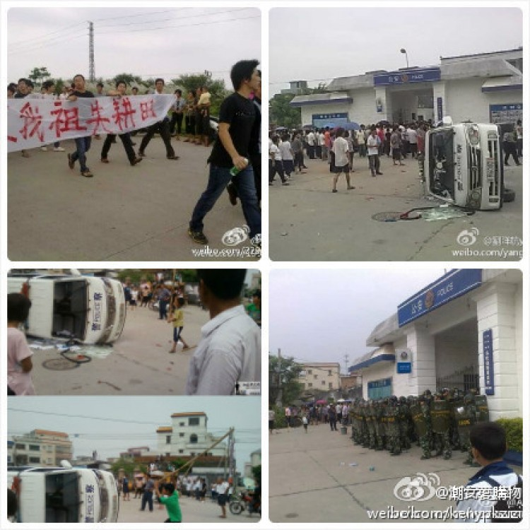 Over one thousand people from Wukan Village of Lufeng City in Southern China's Guangdong Province clashed with police on Sept. 22 over having their land stolen by local officials.  (Weibo.com)
