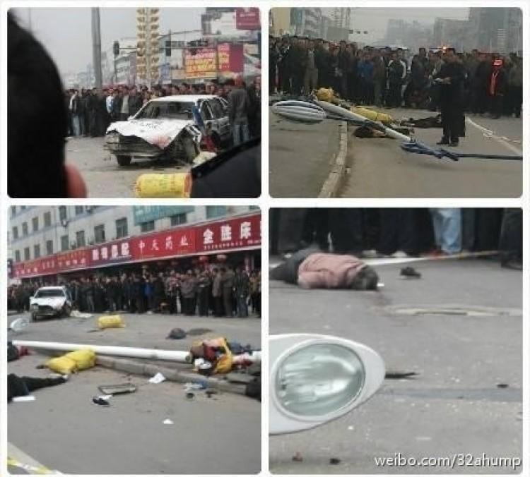 Caption: Accident scene result of drunk police chief, Oct. 29, 2011. (Weobo.com)