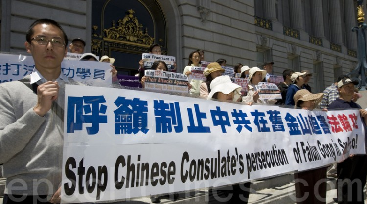 Falun Gong practitioners protest in front of San Francisco City Hall on June 14