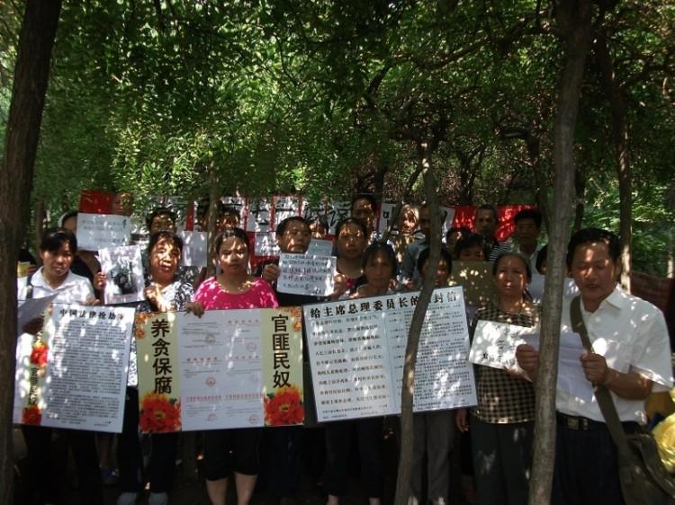 Beijing Petitioners