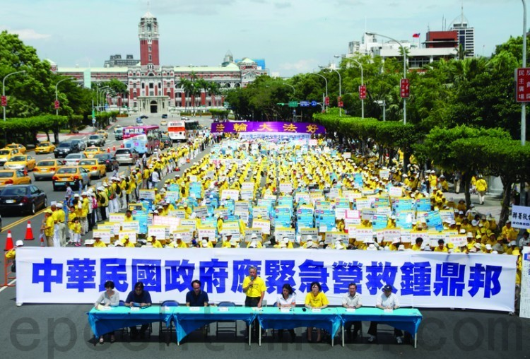 Falun Gong practitioners gathered at Ketagalan Boulevard