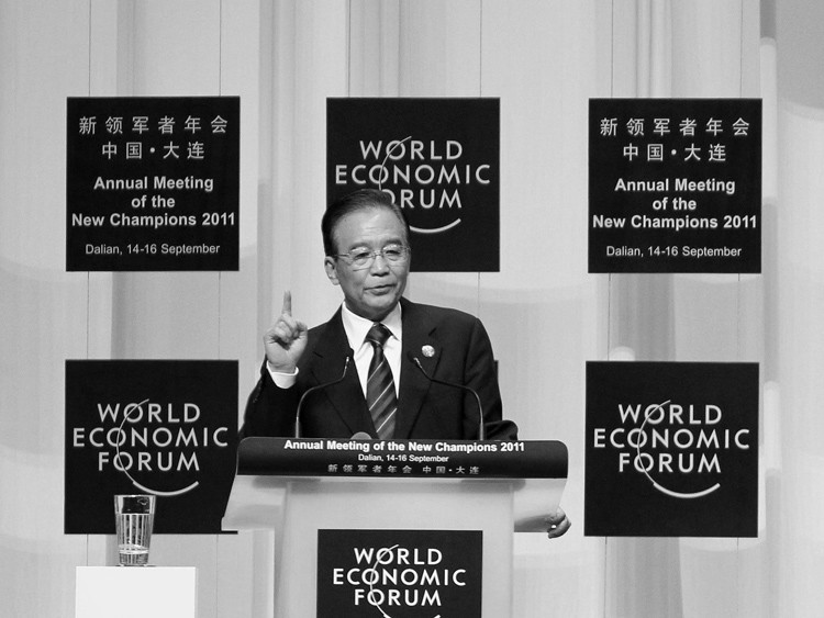 China's Premier Wen Jiabao gestures as he delivers his address at the summer session of the World Economic Forum in the Chinese port city of Dalian, northeast China's Liaoning province on September 14. (STR/AFP/Getty Images)