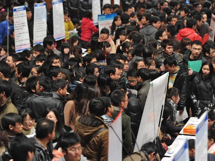 job seekers flock to an employment fair in Hefei