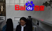 Why Did Baidu Choose Profits Over Morality?