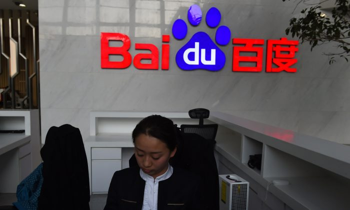 A receptionist works in the still-under-construction Baidu research and development center in Beijing on December 17, 2014.  (Greg Baker/AFP/Getty Images)