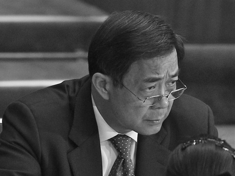 Bo Xilai at the Chinese People's Political Consultative Conference at the Great Hall