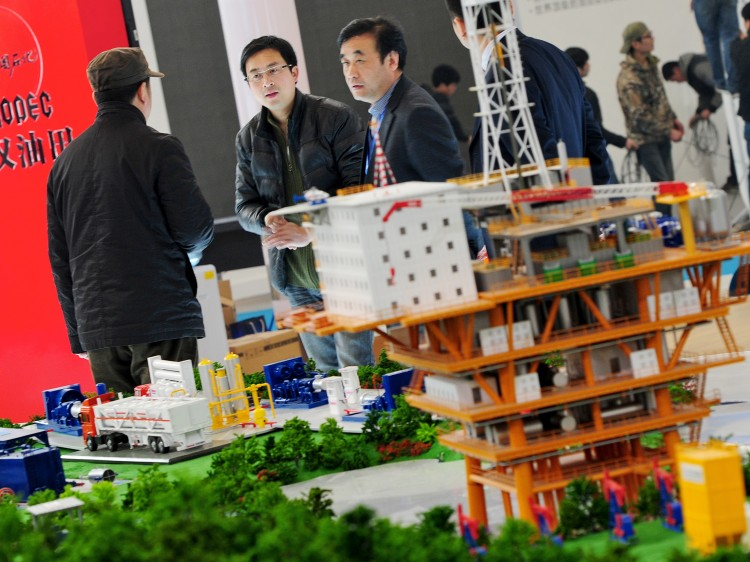 an oil and petroleum exploration exhibition in Beijing
