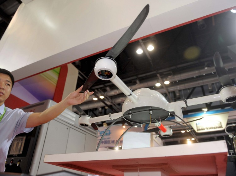 a surveillance drone is displayed in Beijing