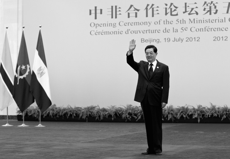 Chinese Communist Party head Hu Jintao