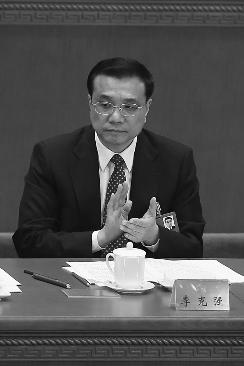 Li Keqiang attends the opening of the Chinese Communist Party's 18th