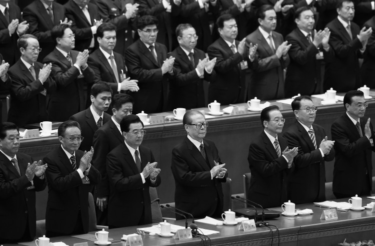former leadership of the Chinese Communist Party