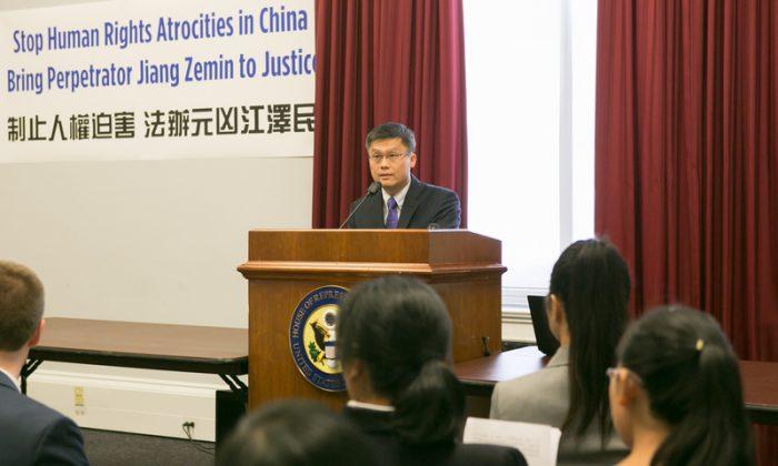 Frank Lee, spokesperson for Falun Dafa Association in Washington, D.C., speaks at a press conference on Capitol Hill on Sept. 15. (Lisa Fan/ Epoch Times)