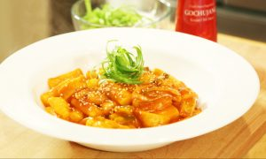 CiCi's Food Paradise: Quick 'n' Easy Korean Spicy Rice Cakes