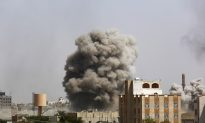 Airstrike Hits Police Facility in Yemen, 20 Killed