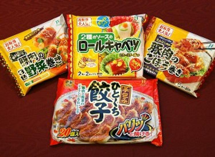 Tianyang Potherb-pork dumplings in Japanese supermarkets.   (AFP)