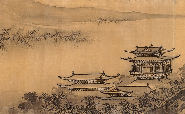 "Detail of ""Ten Thousand Miles of the Yangtze River,"" a Ming Dynasty painting (Public Domain)"