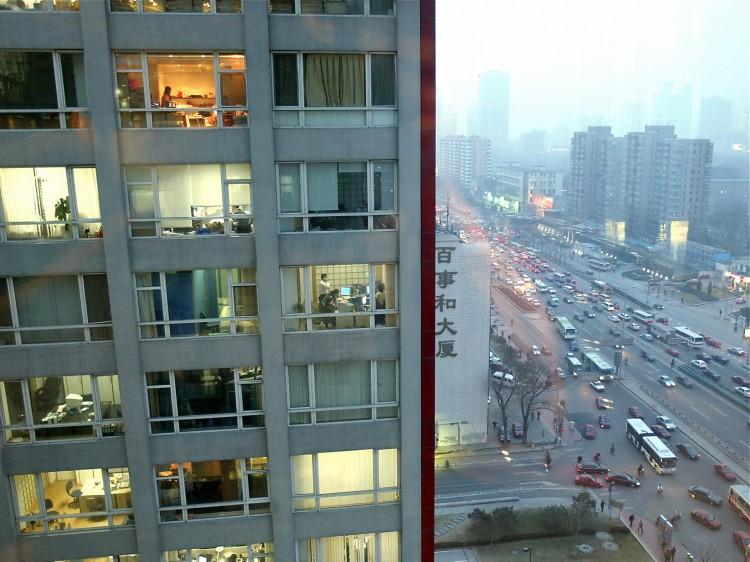 Beijing highrise office building