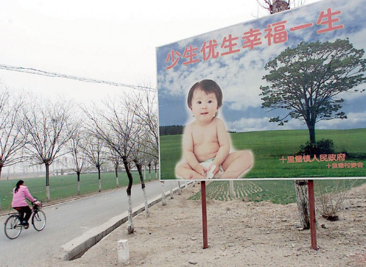 White Tiger village in Guangxi province faces forced demolition. (Epoch Weekly)