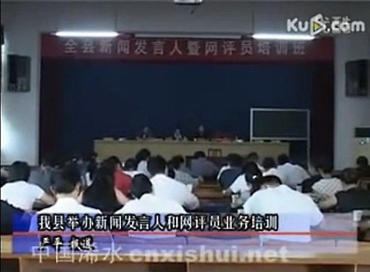 A TV broadcast in mainland China unexpectedly revealed how the Propaganda Department trains Internet commentators to shape public opinion. (TV screen shot/Epoch Times)
