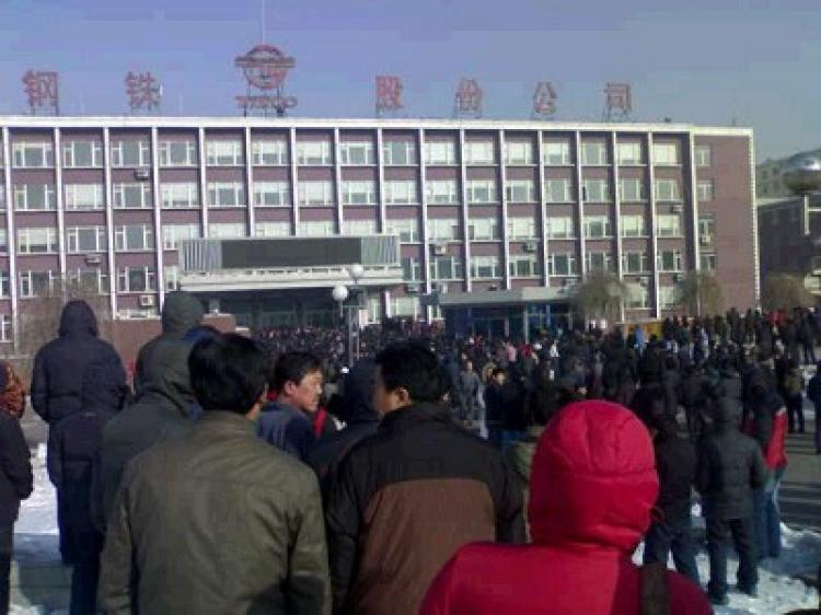 On March 2, 2009 workers gathered in front of the Tonghua Iron and Steel Group in Jilin Province to appeal. On July 24, 30,000 protested and the manager was killed. (Chinese Blogger)