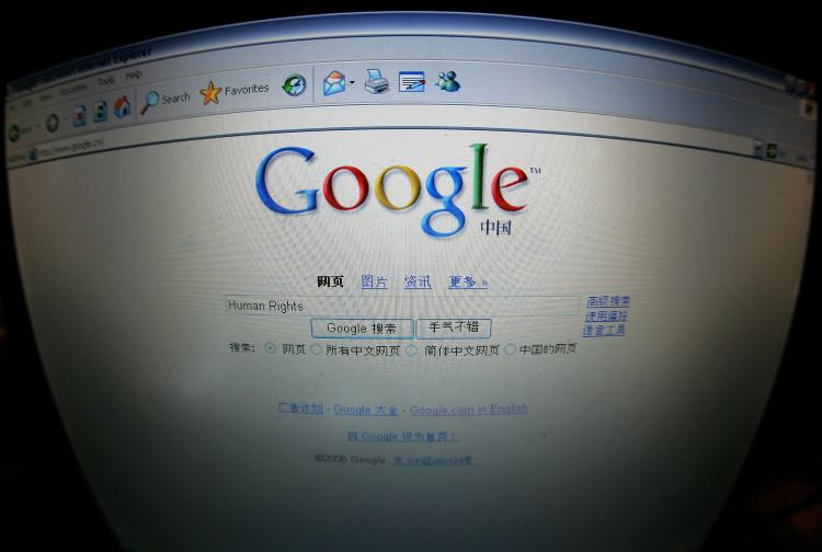 A computer screen in Beijing shows the homepage of Google.cn. 37 countries were examined in a new report on Internet freedom which shows that 15 of them are engaged in 'substantial blocking' of political websites with China being the vanguard of control and surveillance. (Frederic J. Brown/Getty Images)