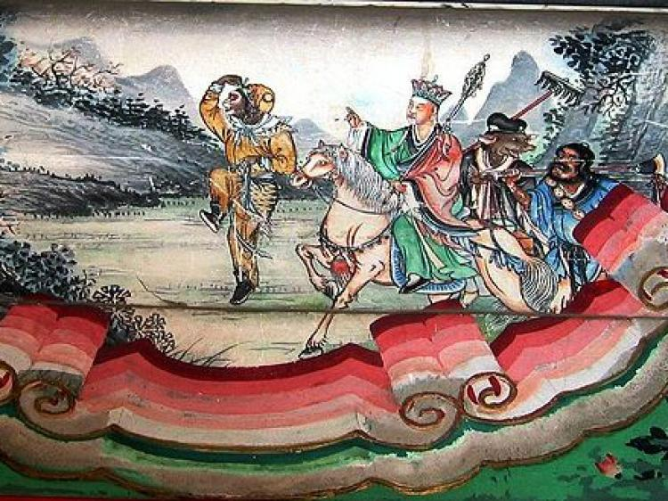 Photograph of painting depicting a scene from the Chinese classic Journey to the West. The painting shows the four heros of the story, left to right: Sun Wukong, Xuanzang, Zhu Wuneng, and Sha Wujing. (Wikimedia Commons)