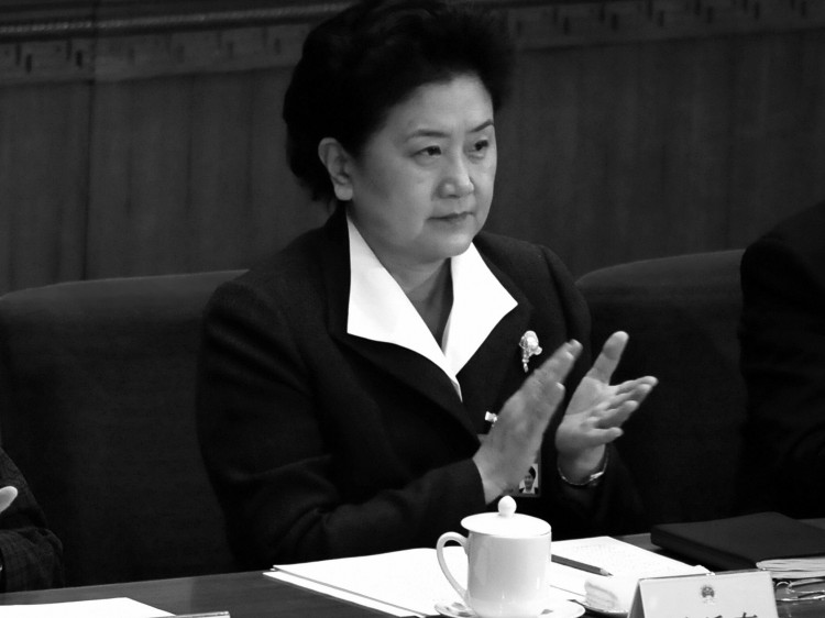 Liu Yandong, the Communist Party's only female politburo member,
