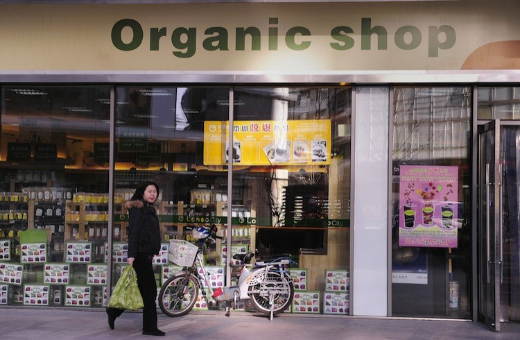 Beijing's first organic health foods store in the capital that opened in 2009. Many Chinese food imports that are labeled 'organic' contain harmful and unlabeled ingredients and pesticides.   (Peter Parks/Getty Images )