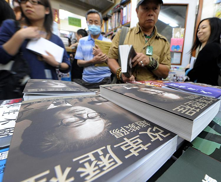 SELLING OUT: People purchase copies of the Chinese edition of the memoirs of deposed leader Zhao Ziyang in Hong Kong. (Mike Clarke/AFP/Getty Images)