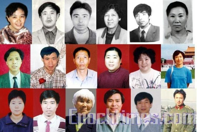 3296 Falun Gong practitioners have been killed as a result CCP's persecution in mainland China, according to Minghui.net, a Falun Gong Web site. Pictured are some of those killed in Daqing City, Heilongjiang Province.  (The Epoch Times)