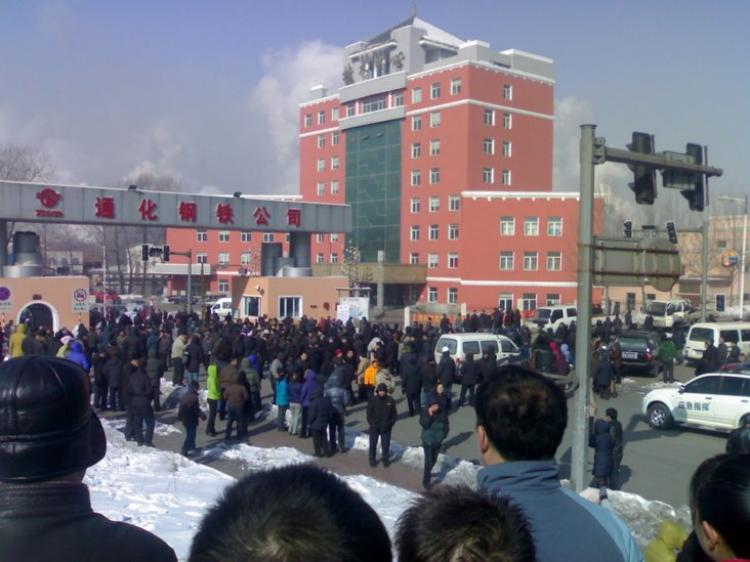 Workers outside the Tonghua factory in Jilin Province, in unrelated protests about pay cuts in March, 2009. (Blogger photo)