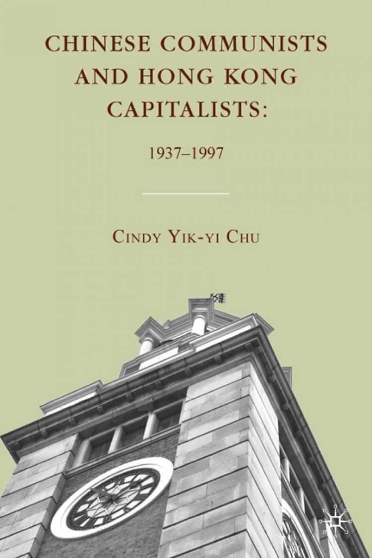 Cover of 'Chinese Communists and Hong Kong Capitalists' by Cindy Yik-yi Chu. (Macmillan Publishers)