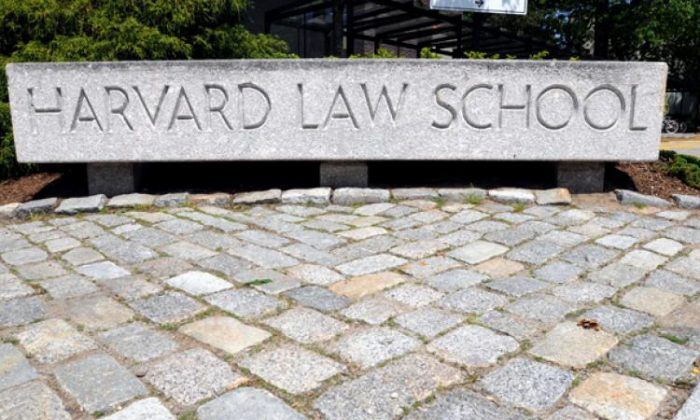 The entrance to Harvard Law School campus is seen in this file photo. Harvard law professor Ronald Sullivan will not continue as faculty dean of Winthrop House after students protested his joining Harvey Weinstein's defense team. (Darren McCollester/Getty Images)