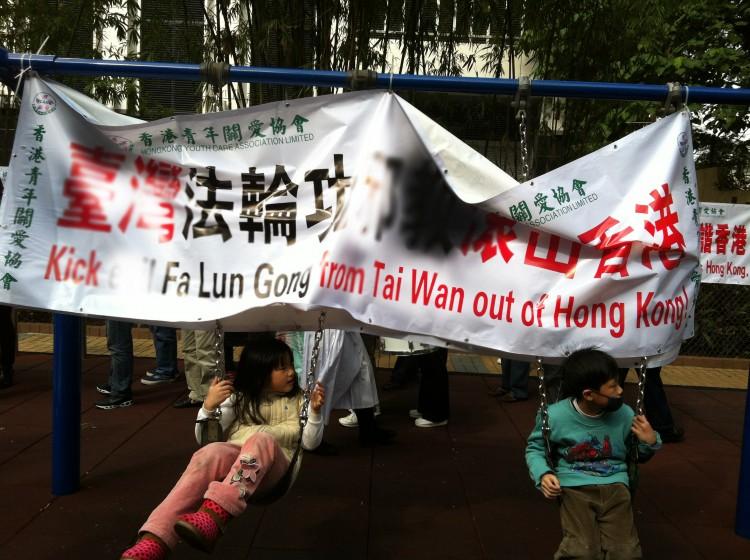 Banners_children_+BLUR